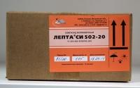 Формовочный силикон Силагерм 7230