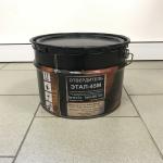 Отвердитель для эпоксидных смол Этал-45М, фасовка 0,5 кг